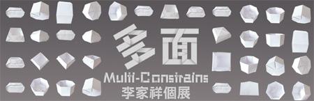multi_constrains